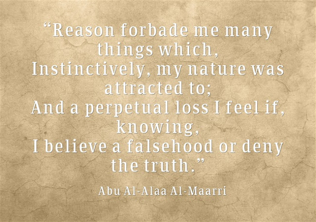 Top Quotes of Abo al-ʿAlāʾ al-Maʿarrī   almaary