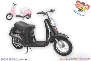 دراجات اطفال صغيرة