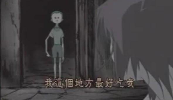 窗: 世界恐怖童話故事