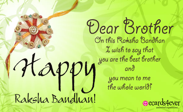Quotes Image Of Raksha Bandhan 2017