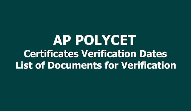 AP POLYCET 2019 Certificates Verification Dates, List of Documents for Verification