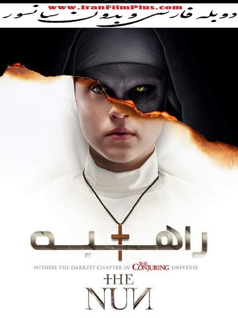 فیلم دوبله: راهبه (2018) The Nun