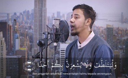 Kumpulan Murottal Quran Salim Bahanan Mp3