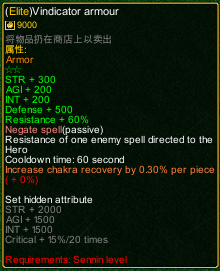 naruto castle defense 6.0 Item Elite Vindicator Armor detail
