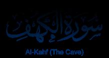 https://ads.blogspot.com/2017/07/quran-surah-al-kahf.html