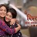 Yeh Rishta Kya Kehlata Hai: Akshara and Naira will join hand against evilness and.....