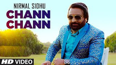 Chann Chann Lyrics - Nirmal Sidhu, Dav Juss | Punjabi Songs 2017
