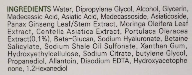 CARYOPHY Portulaca Toner ingredients