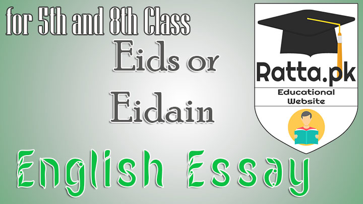 Eids or Eidain English Essay for 5th and 8th Class
