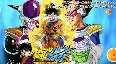 dragon-ball-kai.png