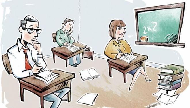 1b221301a73 Εκπαιδευτικά και άλλα: ΑΠΟΨΕΙΣ ΓΙΑ ΤΡΕΧΟΝΤΑ ΘΕΜΑΤΑ ΕΚΠΑΙΔΕΥΣΗΣ