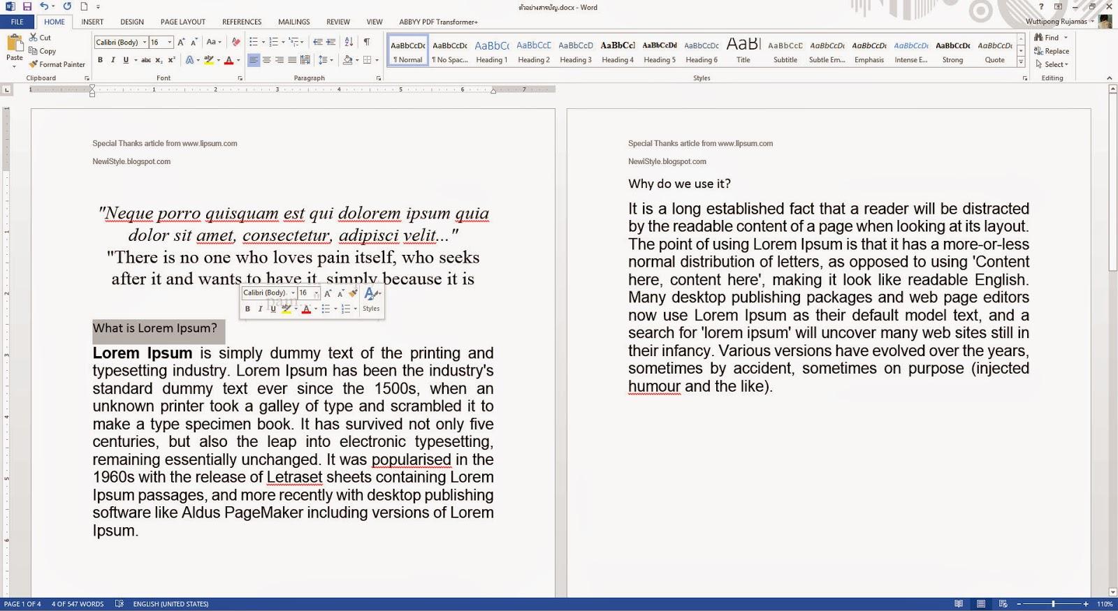 Microsoft Office Word - ทำการคลุมดำหัวข้อของเรากัน เพื่ออะไรน่ะหรอ ดูรูปต่อไปสิ