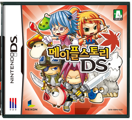 MapleStory DS rom in almost english