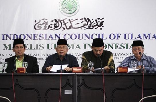 MUI Menegaskan Sikap Tak Akan Cabut Fatwa Tentang Kasus Ahok Menistakan Al-Qur'an
