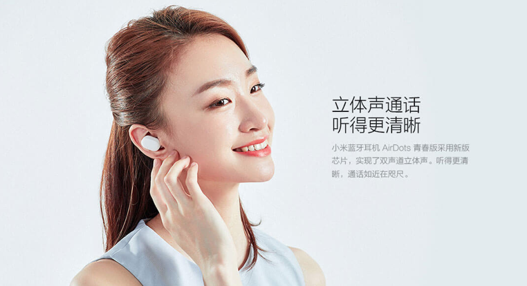 xiaomi mi airdots youth edition