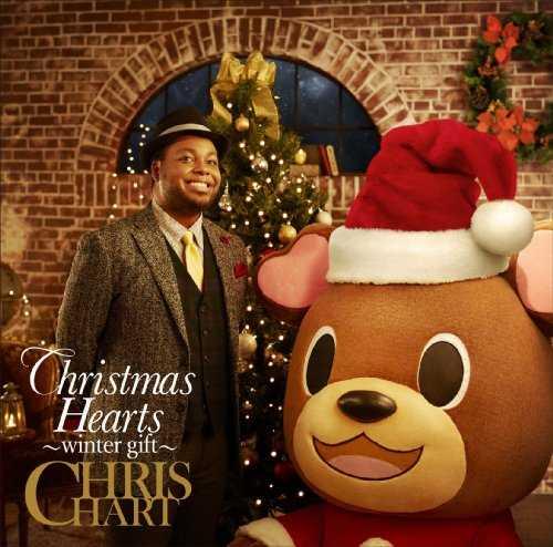 [Album] クリス・ハート – Christmas Hearts~winter gift~ (2015.11.11/MP3/RAR)