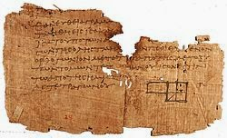 Gambar Salah satu fragmen tertua yang ada adalah  Elemen Euclid, ditemukan di Oxyrhynchus,  sekitar 100 AD (P. Oxy. 29).