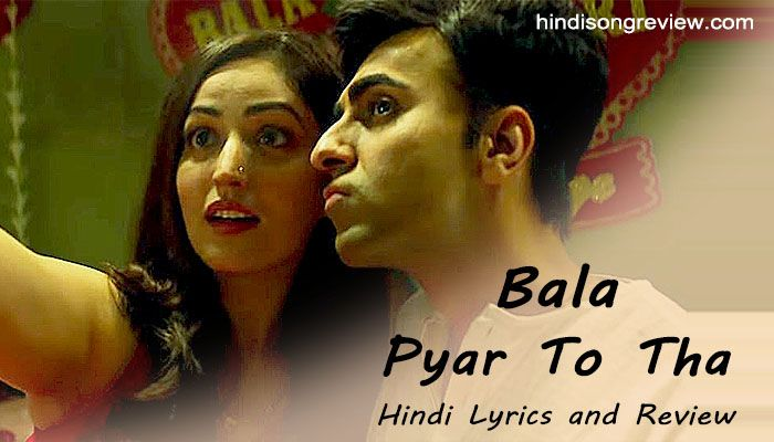 pyar-to-tha-lyrics-in-hindi