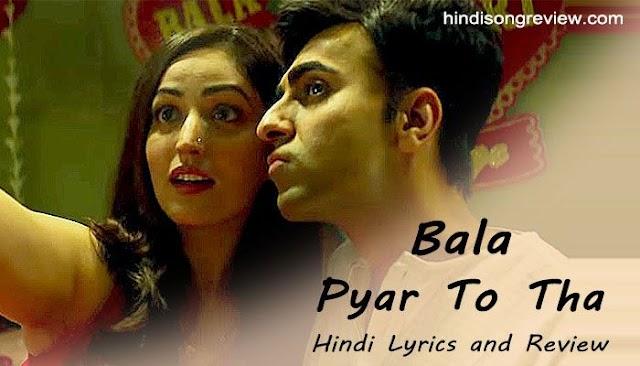 Pyar To Tha Tab (Jubin Nautiyal & Asees Kaur)