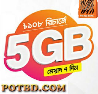 Banglalink 5GB 108Tk Eid Internet Offer