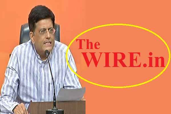 wire-false-report-on-jay-amit-shah-100-crore-criminal-defamation