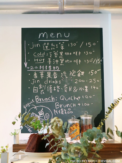 IMG 2804 - 台中西區│Jinjin studio 私宅甜點。隱身中美街的清新甜點店。另有鹹派與咖啡。闆娘還是氣質正妹!