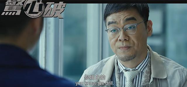 Sinopsis Film Hong Kong Heartfall Arises (2016) - Nicholas Tse, Lau Ching Wan