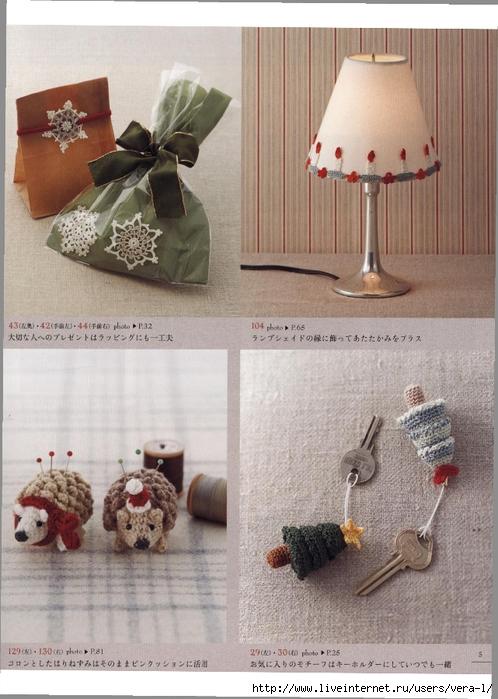 Revista de patrones crochet para Navidad
