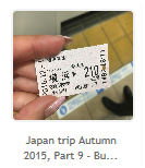 http://emiiichan.blogspot.com/2015/12/japan-trip-autumn-2015-part-9-budgeting.html