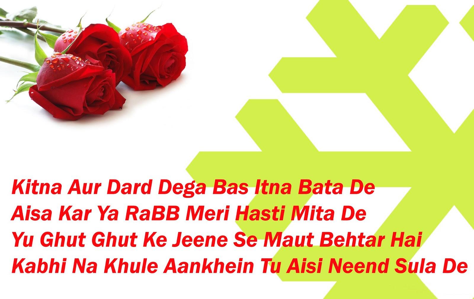 Dard Bhare Wallpaper Hd Hd Wallpaper