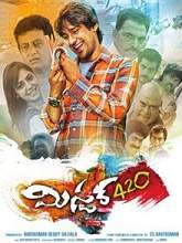Watch Mister 420 (2016) DVDScr Telugu Full Movie Watch Online Free Download