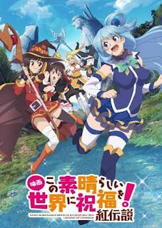 تقرير فيلم أتمنى أن تستمتع بهذا العالم الرائع! Kono Subarashii Sekai ni Shukufuku wo!: Kurenai Densetsu
