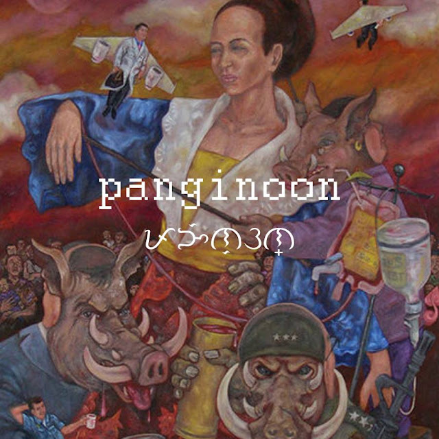 Panginoon   the indefinite transition of perceived realities
