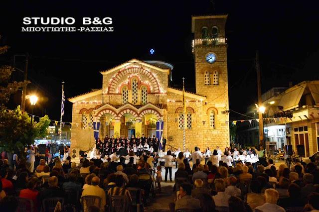 Χορευτική εκδήλωση στην Αγία Τριάδα (Μέρμπακα)