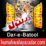 http://www.humaliwalayazadar.com/2015/10/dar-e-batool-nohay-2016.html
