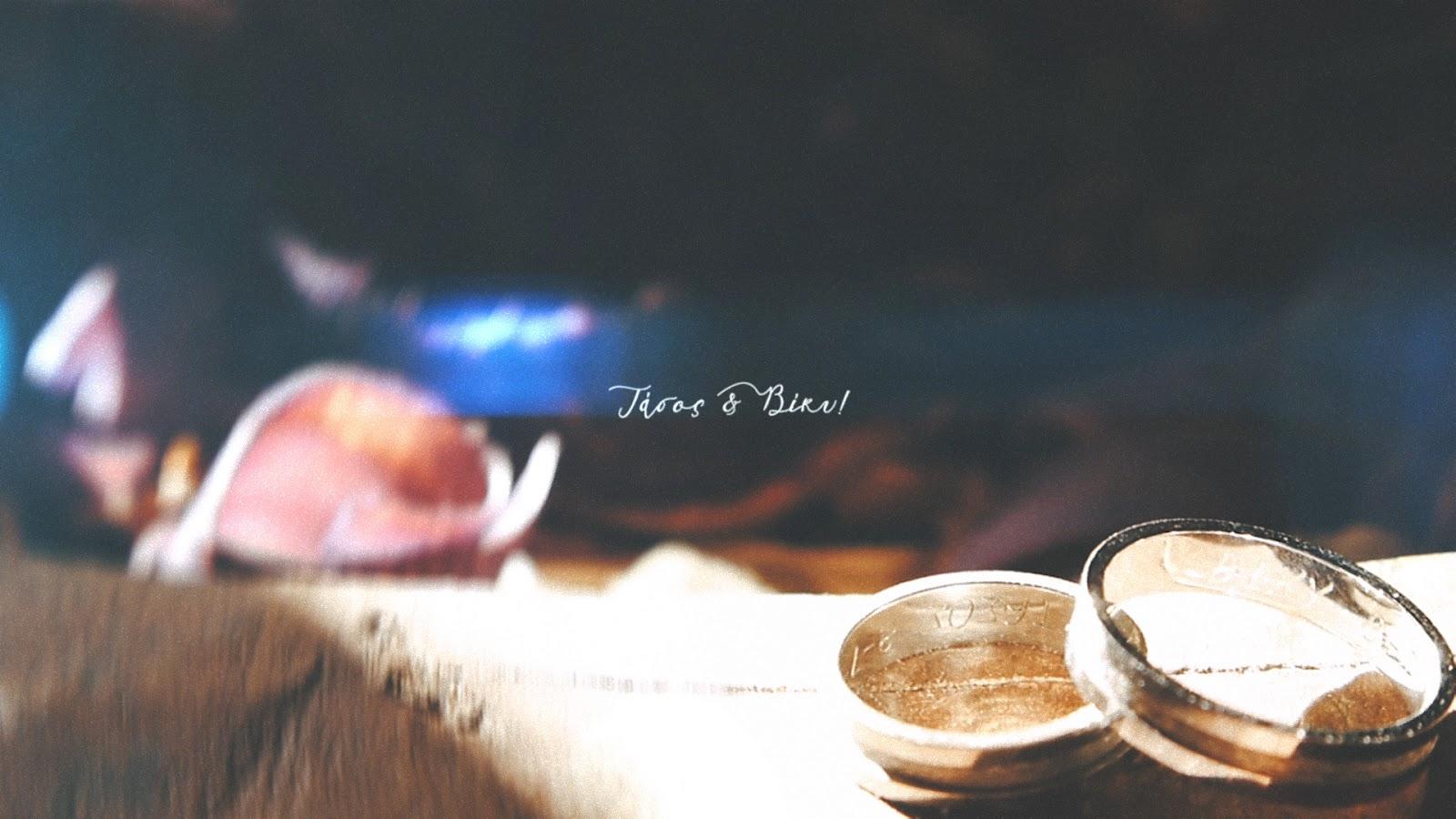 Τάσος & Βίκυ (Wedding Trailer)