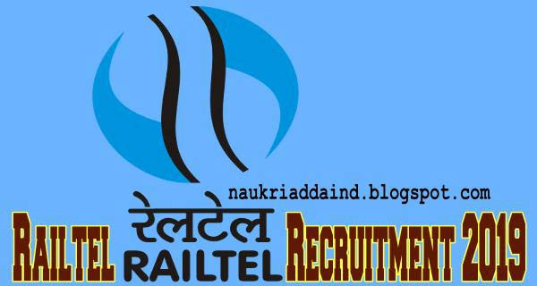 Railtel Recruitment