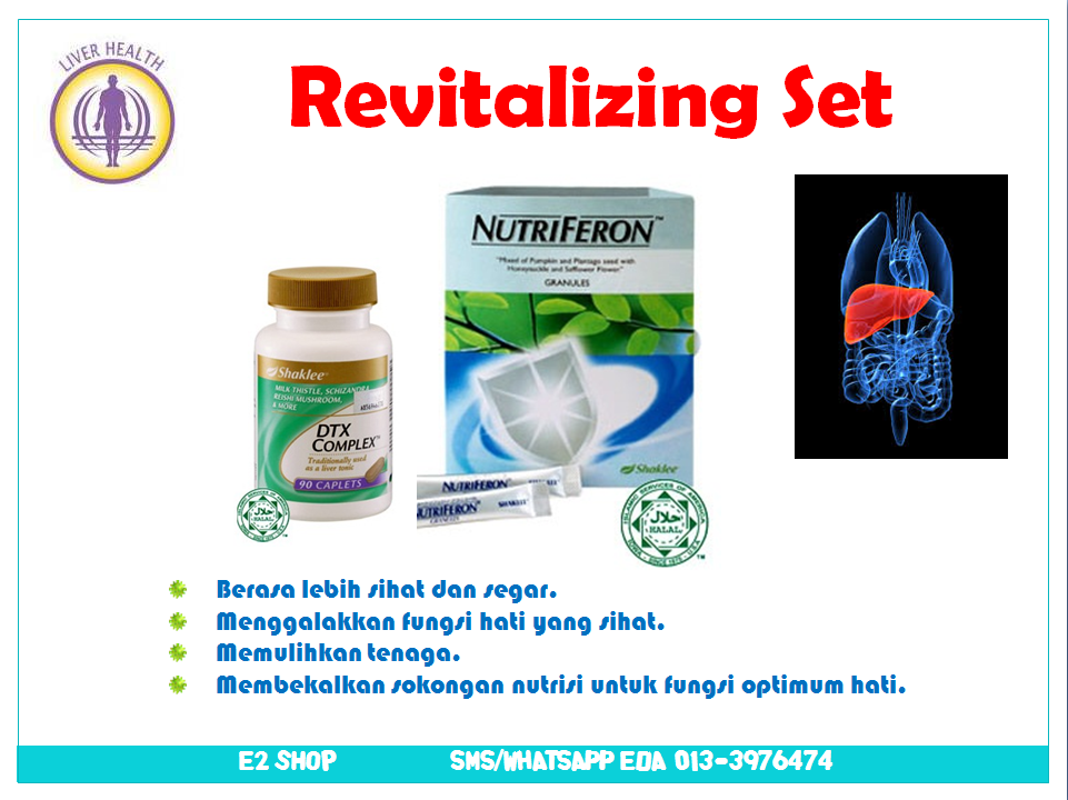 REVITALIZING SET
