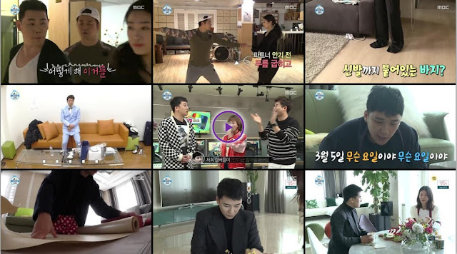 I Live Alone Episode 235 Subtitle Indonesia