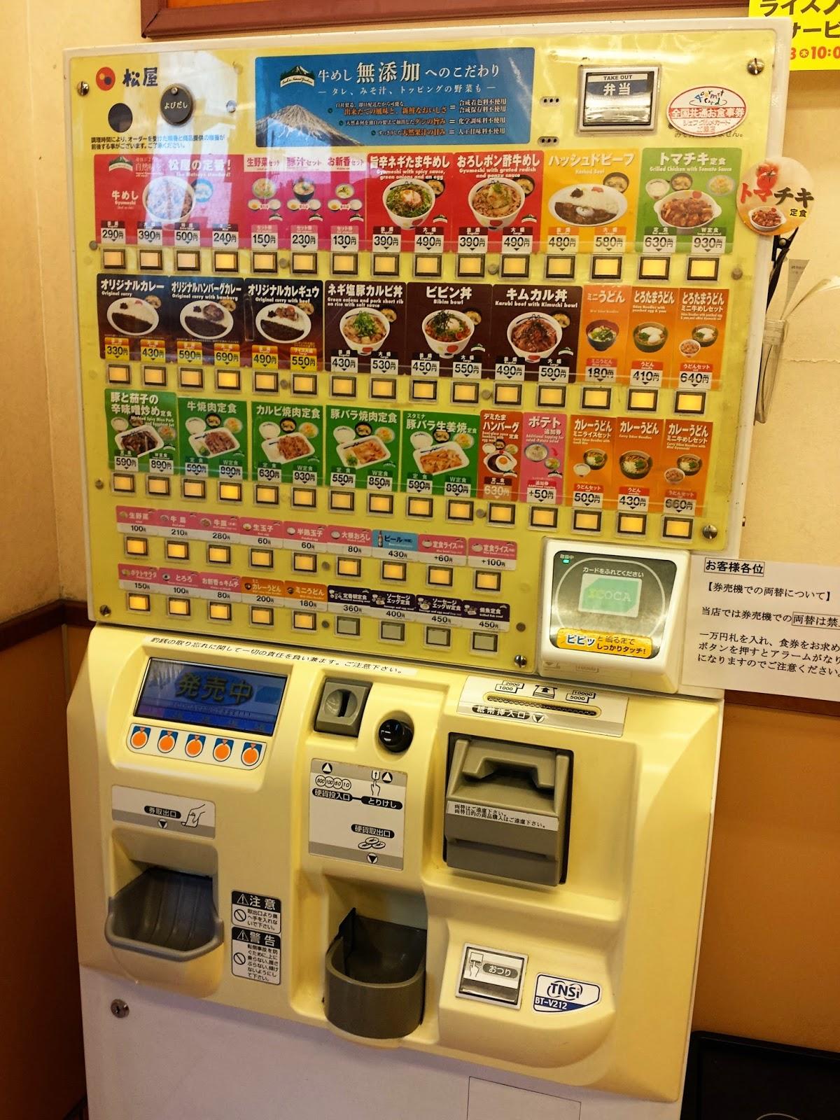 japan coffee vending machine