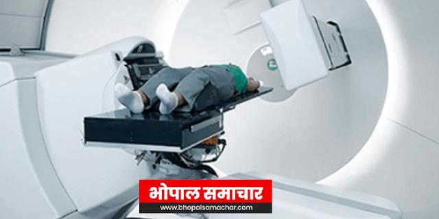 कैंसर का इलाज इलैक्ट्रोमैग्रेटिक तरंगों से: साइटोट्रोन थेरेपी | CYTOTRON THERAPY: TREATMENT OF CANCER FROM ELECTROMAGNETIC WAVES