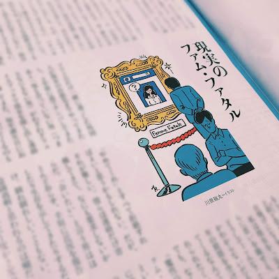 「婦人公論」5/14号