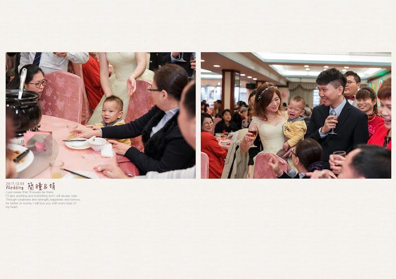平凡幸福婚禮攝影,婚攝作品:小孩子開心