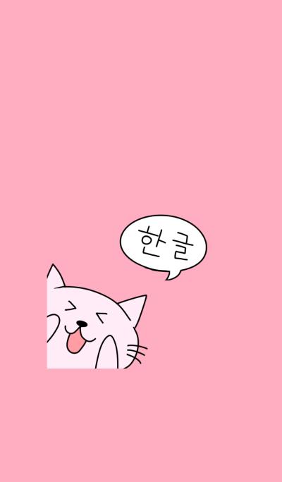 Hangul characters