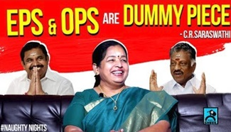 EPS & OPS ARE DUMMY PIECE – C.R.SARASWATHI | Naughty Nights | Black Sheep