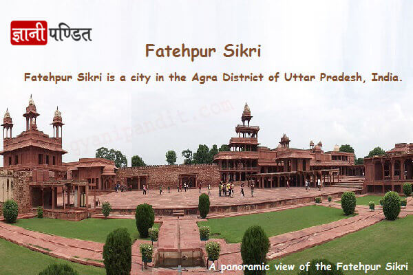 fatehpuri sikri Brief history fatehpur sikri is a fascinating ghost city built in the 16th century 37 km from agra akbar the great, who at 26 years did not have an heir, founded.