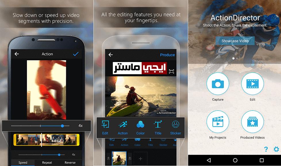 تطبيق ActionDirector لتعديل الفيديو