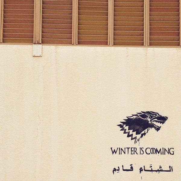 srteet art riyadh saudi arabia photo