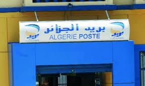 Lien vers le site officiel de l'Algérie
