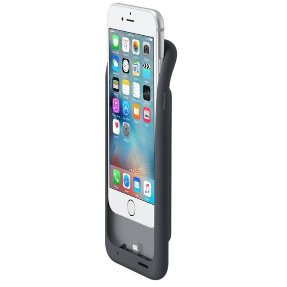 iPhone Şarjlı Kılıf